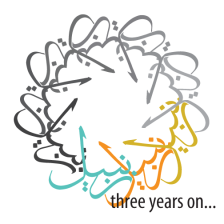 Zambeel-3yr-logo